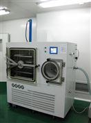 Ymnl-500A方舱真空澳门葡亰娱乐场手机版干燥机