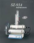 自动双重纯水蒸馏器SZ-93A(保温节能型)