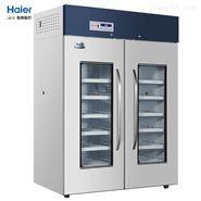 海尔HYC-1378冷藏箱医用保存箱1378L包邮
