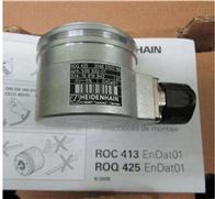 ID655251-52德国heidenhain角度编码器