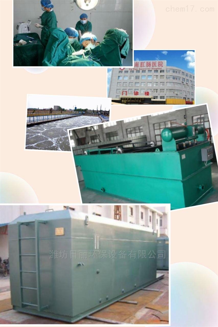 湖南省肛肠科医疗污水处理设备RL-MBR一体化