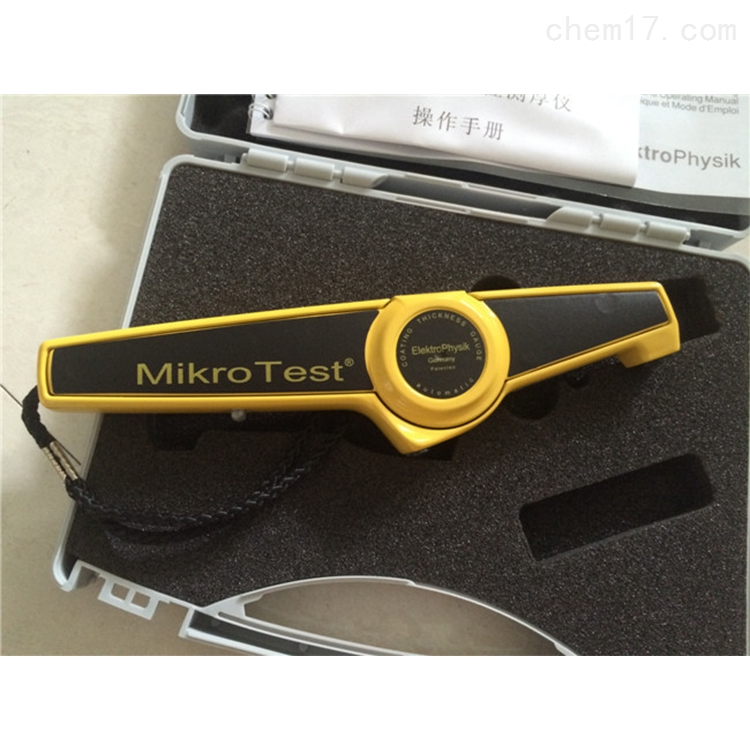 MIKROTEST G6 涂镀层测厚仪指针式厚度检测仪