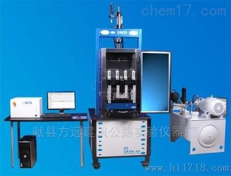 方远仪器沥青混合料材料强度测试系统