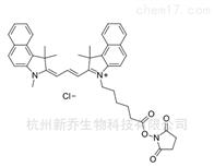 脂溶荧光染料Cyanine3.5 NHS ester荧光染料 光谱特性