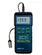 EXTECH 407860工业级重型测振仪