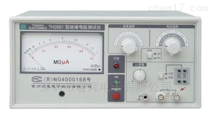 TH2681绝缘电阻测试仪
