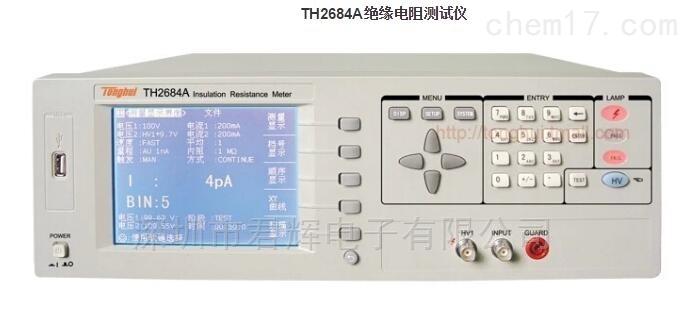 TH2684A绝缘电阻测试仪