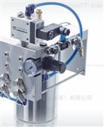 MENZEL INDUteC MS Vtr2-X* 24/110/230 V