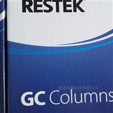 Restek精炼油分析手性柱套装