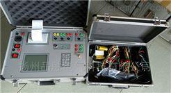 便携式主断路器测试仪