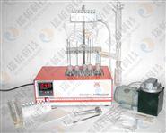 多功能微量化樣品處理儀