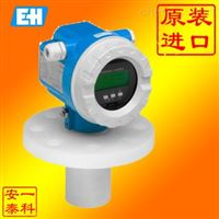 E+H超声波液位计 FMU44