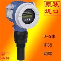 超声波液位计 FMU90-R11CA111AA3A