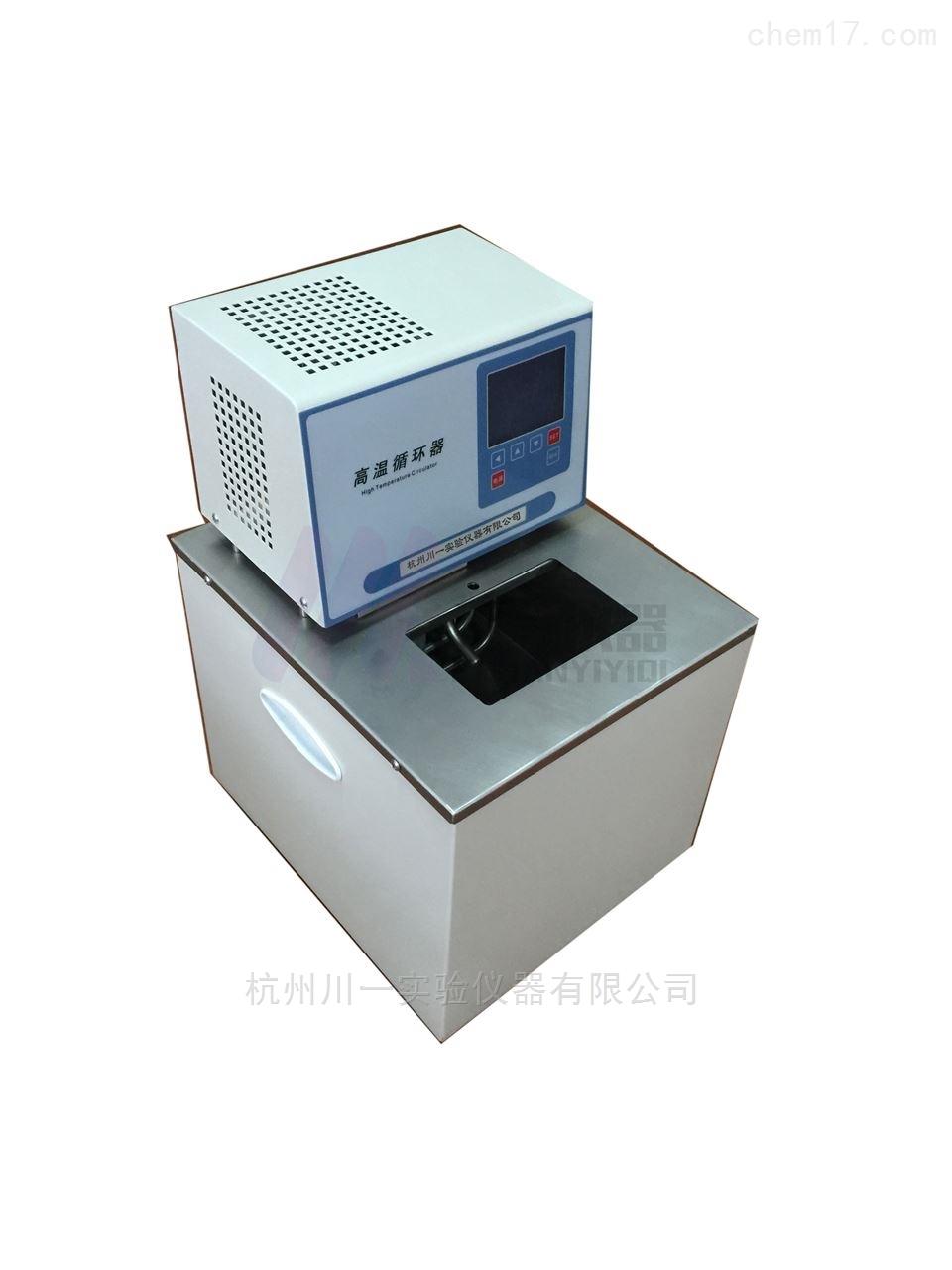 高温循环器CYGX-2005高温恒温风机