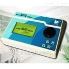 北京甲醛·氨测定仪