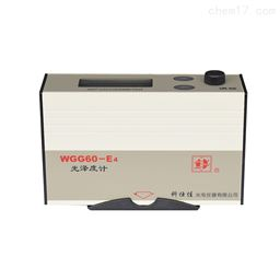 WGG60-ES4充电型石材光泽度计(科仕佳金属光泽测量)