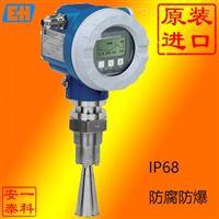 E+H雷达液位计FMR54耐高温