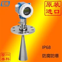 E+H F FMR250系列雷达液位计