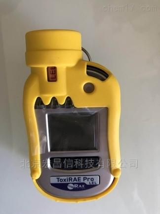 PGM-1820可燃气检测仪