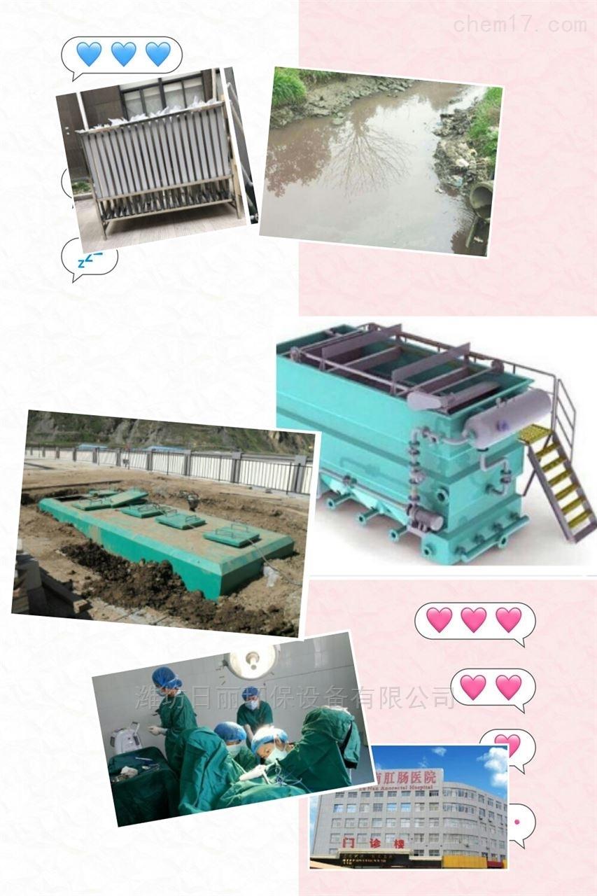 甘肃省肛肠科医院污水处理设备MBR膜一体化
