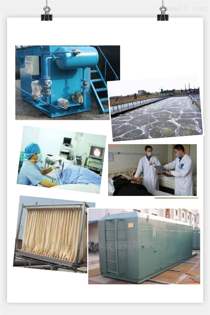 贵州肛肠科医院污水处理设备RL-MBR膜一体化