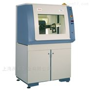 赛默飞 ARL X TRA Powder 衍射仪荧光光谱仪