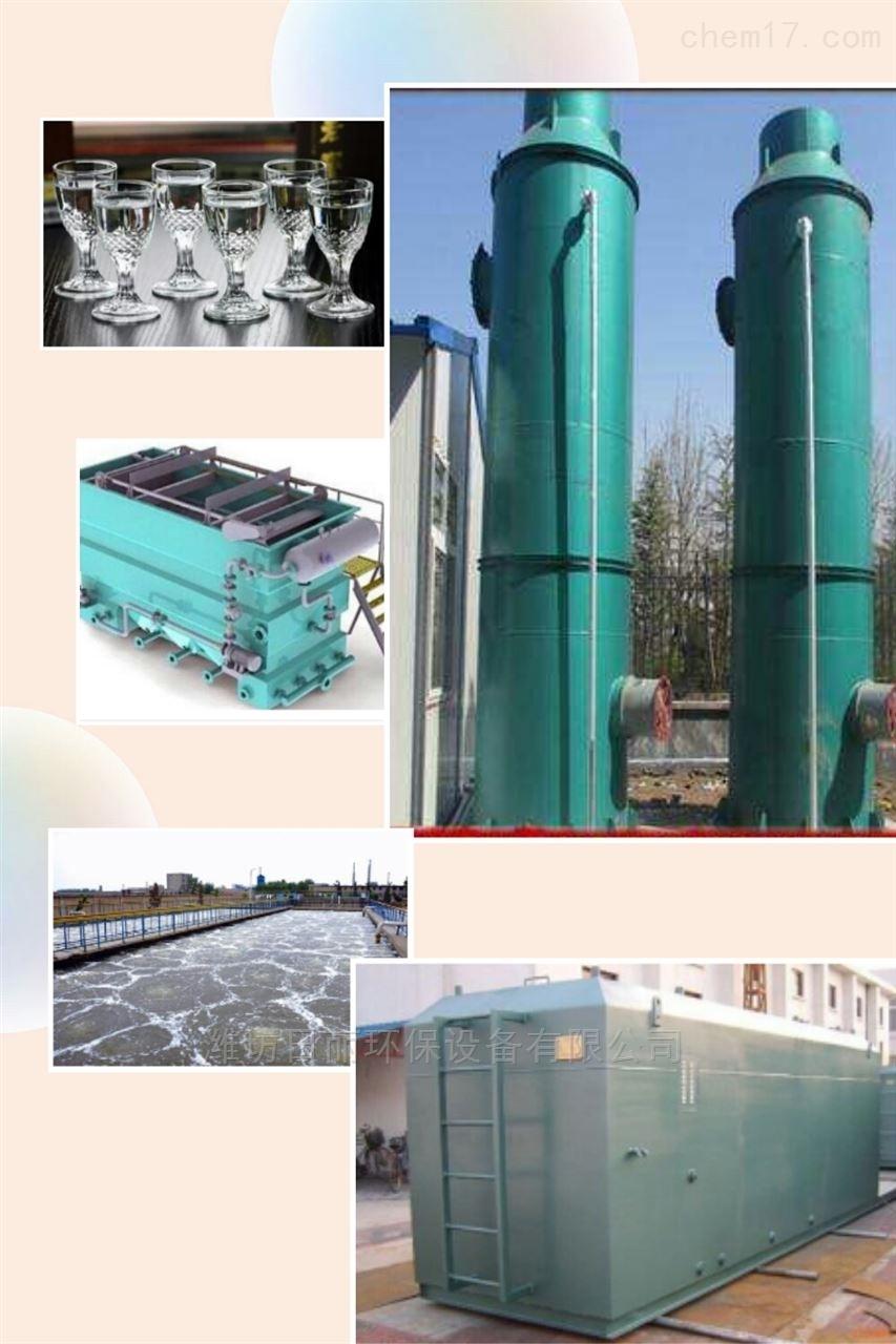 贵州省高度白酒污水处理设备RL-IC反应器