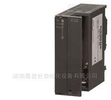 云南省上门回收西门子变频器主板