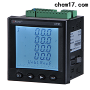 APM801 高精度0.2S 网络电力仪表
