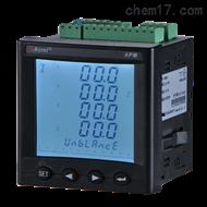APM801 高精度0.2S 網絡電力儀表