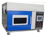 SN-T小型氙灯加速老化试验箱