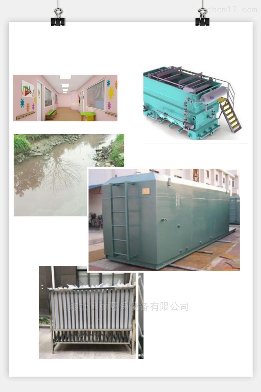 江苏省肾病医院污水处理设备RL-MBR膜一体化