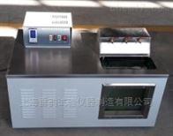 WSY-010沥青蜡含量测定仪专业制造WSY-010