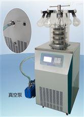 ZL-12TD挂瓶型-80度冷冻干燥机ZL-12TD挂瓶型