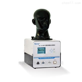 太阳成_ZR-1210型口罩呼吸阻力检测仪