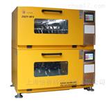 ZQZY-BF8二层组合式振荡培养箱 知楚 摇床 上海价格