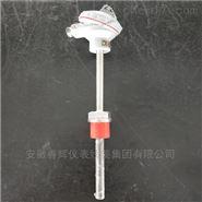 春辉集团生产供应双支热电偶WRN2-230
