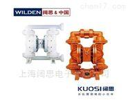 金属泵 6.4mm(1/4)尺寸 威尔顿 气动泵