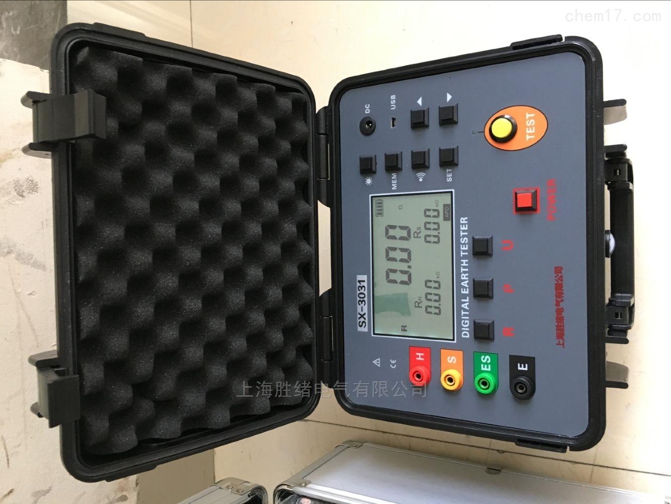 JD-2数字防雷接地电阻表