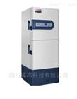 海尔-86摄氏度超低温冰箱