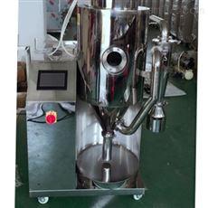 ZOLLO-30PY3L小型喷雾干燥机