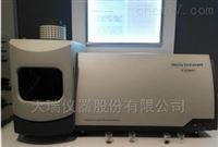 电感耦合等离子体发射光谱仪ICP3000