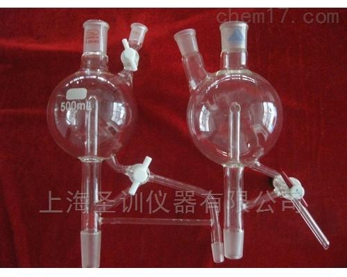 溶剂蒸馏头/实验室玻璃仪器