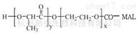 PLA聚合物PLA-PEG-CO-MAL MW:2000三嵌段共聚物