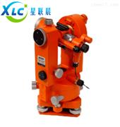 江西供应自准直光学经纬仪XC-TDJ2Z厂家直销