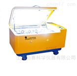 ZQWY-200GN卧式光照振荡培养箱 知楚 摇床 上海价格