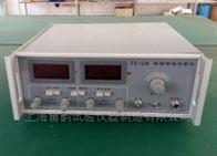 PS-6钢筋锈蚀仪专业制造PS-6