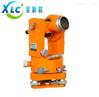 XC-TJD6光學經緯儀XC-TDJ6E廠家直銷報價