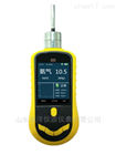 BX17-CH2O泵吸式甲醛气体检测仪