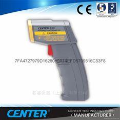 CENTER 350-雷射溫度表